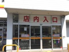 ダイレックス 洲本店