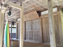 称念寺(薬師堂)