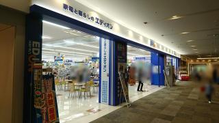 エディオン 六地蔵MOMOテラス店