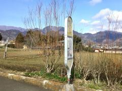 「大倉入口」バス停留所