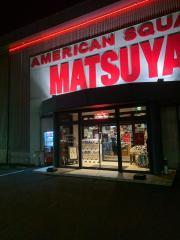 アメリカンスクエアマツヤ鯖江店