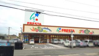 フレスタ蔵王店