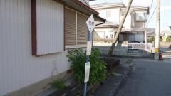 「北村」バス停留所