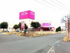 イオン 高萩店
