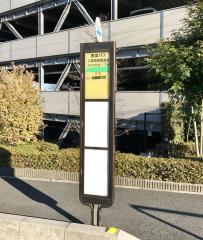 「入間市市民会館」バス停留所