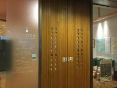 津幡町立図書館