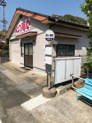 「母ケ浦町」バス停留所