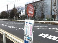 「徳力本店」バス停留所