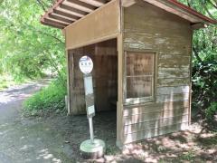 「長日向」バス停留所
