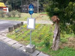 「桂原」バス停留所