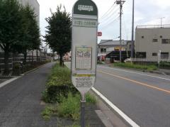 「彩の国さいたま芸術劇場」バス停留所