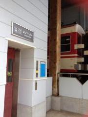 神鉄道場駅