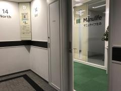 マニュライフ生命保険株式会社 横浜支社