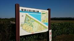 斐伊川河川敷公園