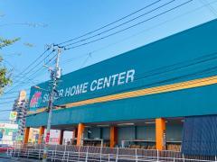 ホームインプルーブメントひろせスーパーホームセンター別府店