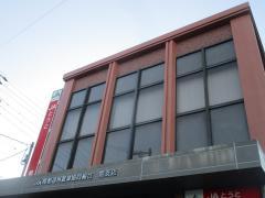 JAとうと姫支店