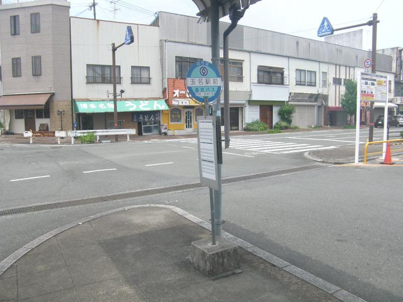 「玉名駅前」バス停留所