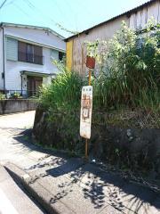 「宮の奥」バス停留所