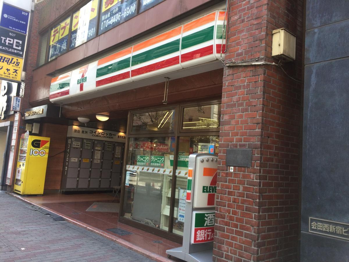 西 新宿 コインロッカー