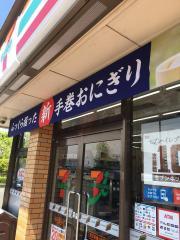 セブンイレブン 熊本長嶺小前店