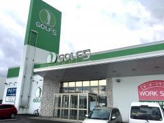 ゴルフ5 新潟河渡店