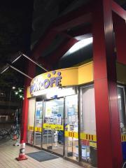 ブックオフ 名古屋大曽根店