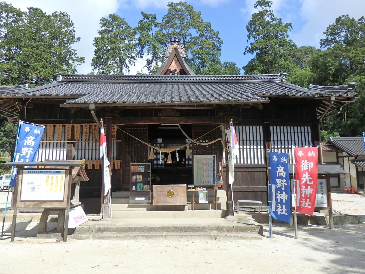 岡山県津山市 高野神社