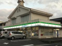 ファミリーマート 島根大学前店