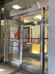SMBC日興証券株式会社 大手町支店