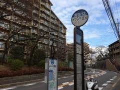 「メゾン千里丘」バス停留所