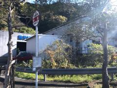「野井」バス停留所