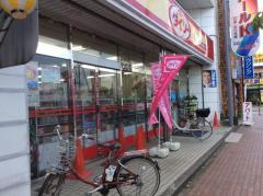 ザ・ダイソー 東所沢駅前店