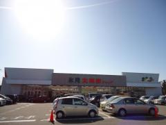 大阪屋ショップ氷見店