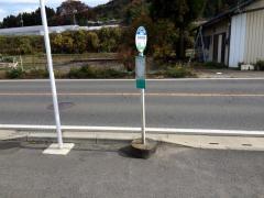 「糸井河原」バス停留所