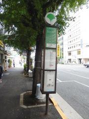 「西神田一丁目」バス停留所