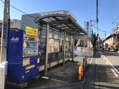 「寝屋川市役所前」バス停留所