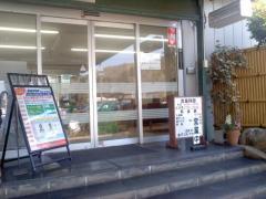 金子ゴルフセンター
