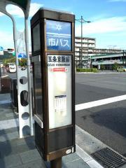 「五条京阪前」バス停留所