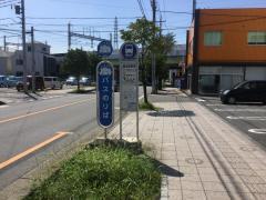 「東宮原駅前」バス停留所