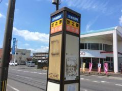 「笠ノ原」バス停留所