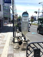 「大宮区役所入口」バス停留所