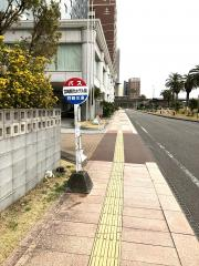 「観光ホテル前」バス停留所