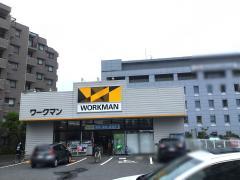 ワークマン 川崎上小田中店