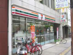 セブンイレブン 岡山中山下1丁目店
