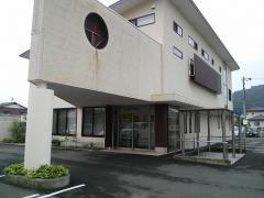 国重まこと医院