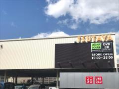 TSUTAYA徳山店