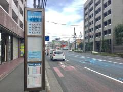 「多摩警察署前」バス停留所