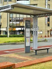 「荒尾駅前」バス停留所