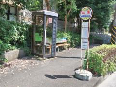 「北原」バス停留所