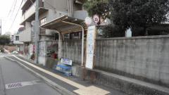 「みくまり峡入口」バス停留所
